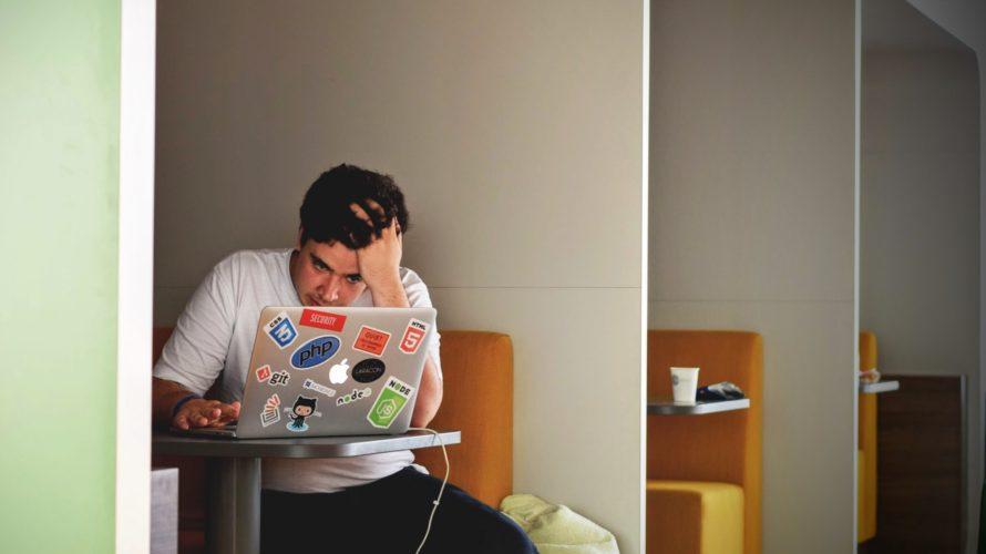 会社に勤める一人のうつ病男性1