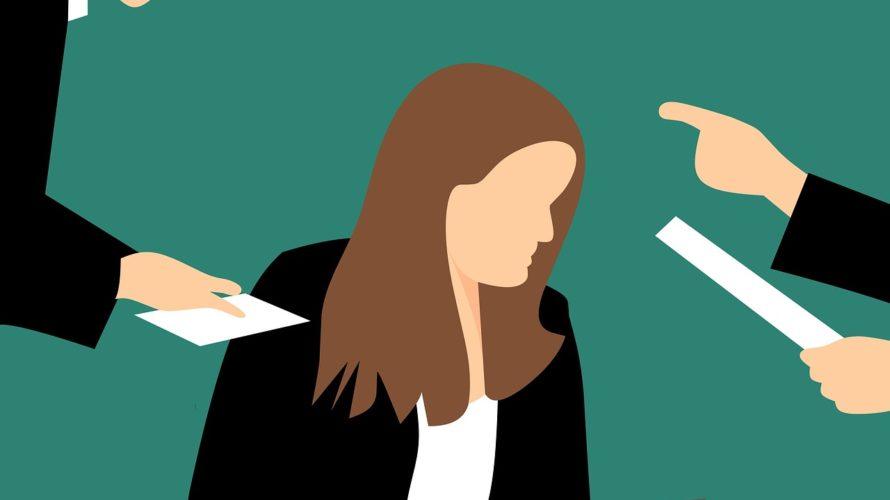会社に勤める一人のうつ病男性3 減点主義者:ペナルティストの行為